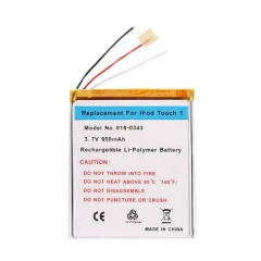 For iPod Touch 1st Gen Battery