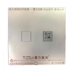 Qianli For A11 3D Version of 0.1mm 0.12mm Multi-purpose BGA Reboiling Stencil Template