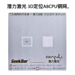 Qianli For A8 3D Version of 0.1mm 0.12mm Multi-purpose BGA Reboiling Stencil Template