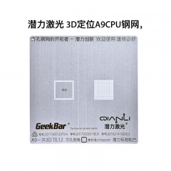 Qianli For A9 3D Version of 0.1mm 0.12mm Multi-purpose BGA Reboiling Stencil Template