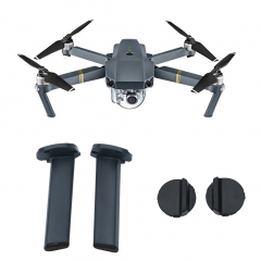 4Pcs/SetLanding Gear Repair Parts For the Left and Right Front and Rear Arms For DJI Mavic Pro