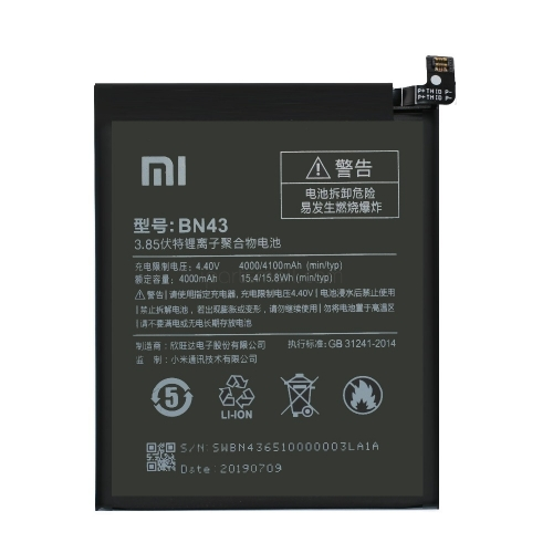 BN43 Battery For Xiaomi Redmi Note 4X / Note 4