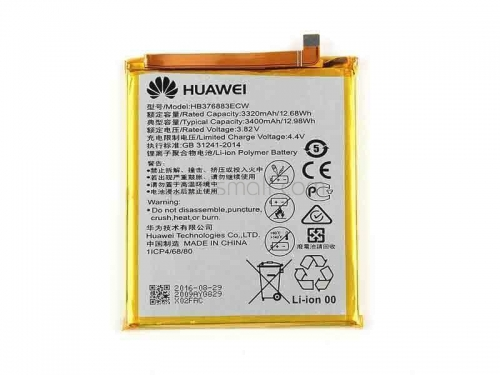 For Huawei P9 Plus Battery Replacement HB376883ECW Original